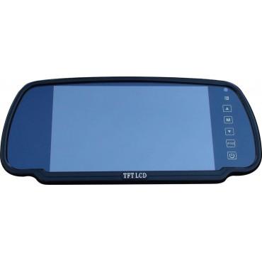 MONITEUR 7' LCD SUR...
